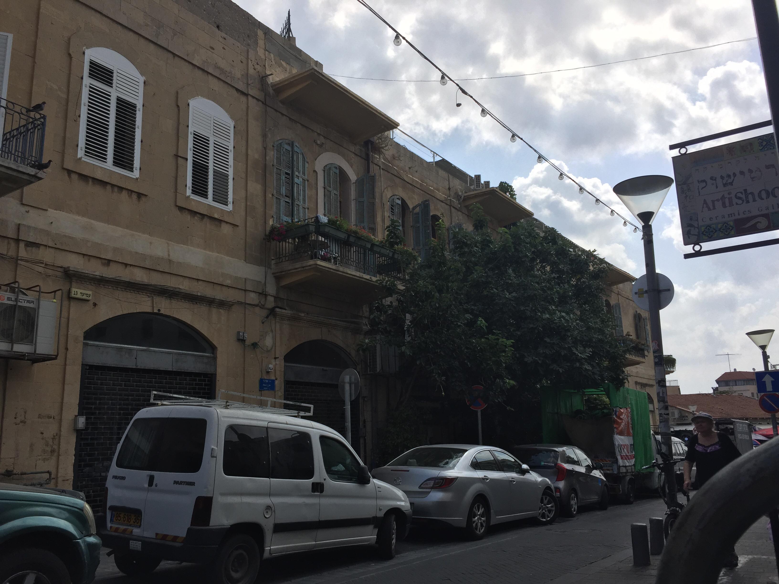 Jaffa street view